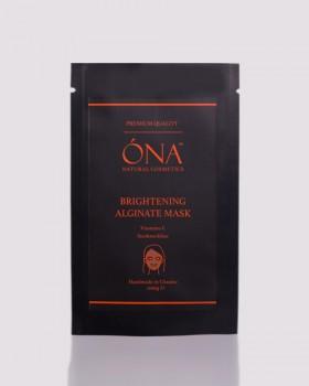 Відбілювальна Альгінатна Маска преміум якості ТМ ÓNA, BRIGHTENING Alginate mask