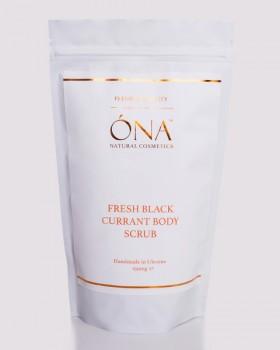 Скраб для тіла з чорною смородиною ТМ ÓNA, FRESH BLACK CURRANT BODY SCRUB