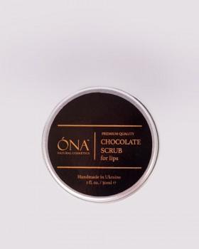 Шоколадний скраб для губ ТМ ÓNA, CHOCOLATE Lip Scrub