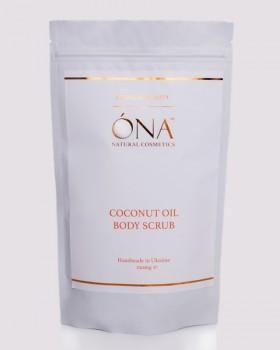 Кокосовий скраб для тіла насичений оліями ТМ ÓNA, COCONUT OIL BODY SCRUB